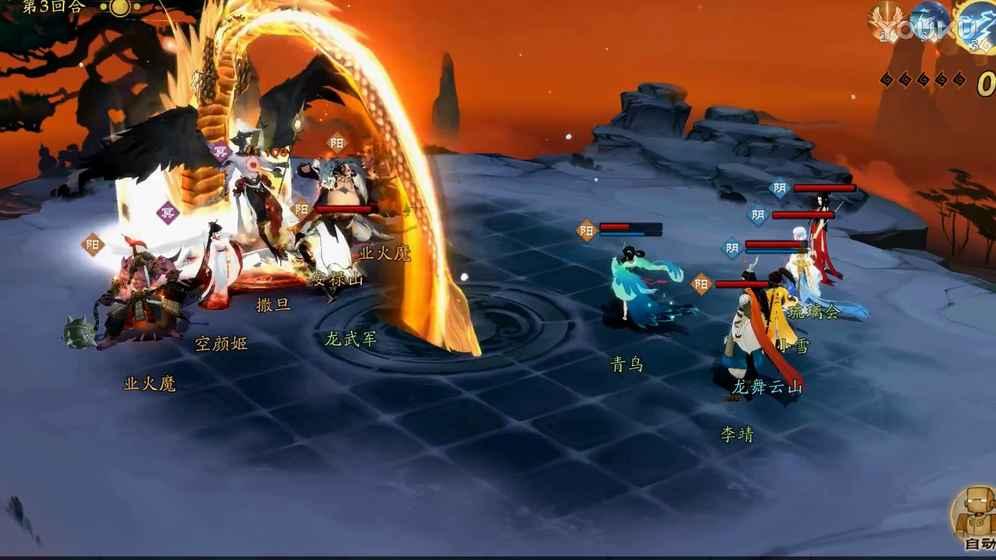 轩辕剑:龙舞云山V1.0 安卓版