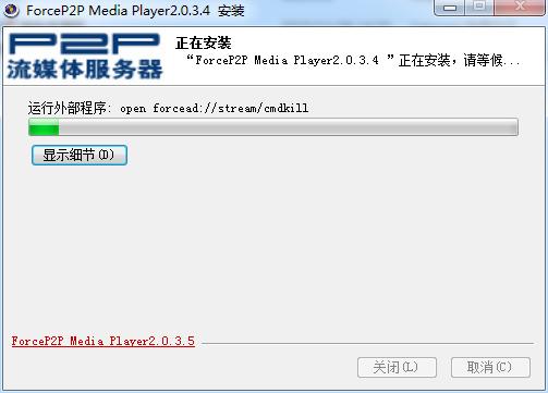 红星视频播放器V3.0 官方版