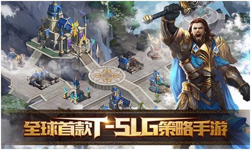 52z飞翔下载网为您整理了王者远征游戏合集,提供王者远征手游官网下载。王者远征是一款西方魔幻题材风格的策略对战类SLG手游,游戏中将城市建造发展,魔幻世界冒险探险,领地保卫与战争完美结合。游戏中你更可以和全世界的玩家一起来进行城市建造与对战。