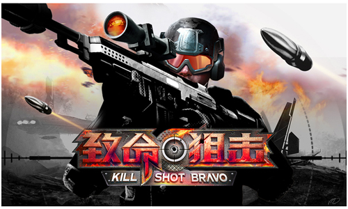 52z飞翔下载网为您提供致命狙击手游官网下载。新版经典的狙击战《致命狙击》强势来袭,游戏中战役、每日奖励、活动、真人PK应有尽有,作为一款射击类游戏,本游戏真正的亮点在于游戏逼真的场景,爽快的操作,身临其境的体验,在游戏当中,玩家运用高超技艺与强力枪械深入敌方阵地,体验经典狙击战、真人PK赛等疯狂射杀快感!