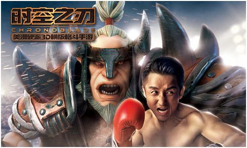 《时空之刃》是网易游戏代理的年度巨作,该游戏是美国nWay打造的美漫硬派3D动作格斗手游,游戏以北欧神话为蓝本,讲述中土大陆遭遇平行世界中的敌人入侵,玩家扮演的英雄角色与来自异域的敌人战斗的故事。玩家将穿梭在一系列的平行世界中,体验到风格各异的怪物与场景。喜欢这款游戏的玩家们快来52z飞翔下载网下载吧!