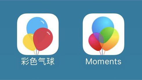 彩色气球软件大全
