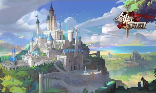 《剑与家园》是《刀塔传奇》(后改名《小冰冰传奇》)研发商莉莉丝游戏的第二款自研大作。在《剑与家园》中体验实时策略对战玩法和战斗体验,在这里,你将参与到大规模战斗和深度的策略,小心安排你的部队和英雄,保全兵力以取得胜利!喜欢这款游戏的玩家快来52z飞翔下载网下载体验一番吧!