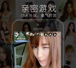 黑桃皇后直播app下载|黑桃皇后直播官方正版V1.0安卓版下载