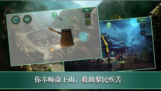 密室逃脱:逃出三生三世十里桃花V1.0 苹果版