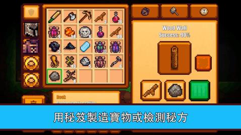 像素生存者2V1.45 无限钻石版