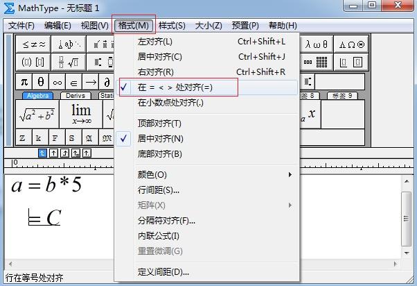 MathType数学公式编辑器V6.9b 简体中文版