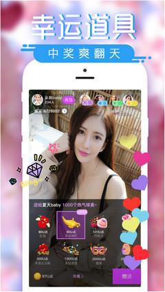 艳丽直播盒子app官网版V1.0 安卓版