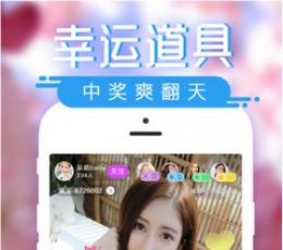 艳丽直播盒子app官网版下载|艳丽直播盒子app官网最新版下载V1.0安卓版