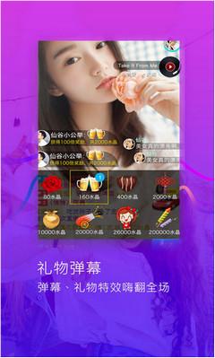 约美直播appV1.0 免费版