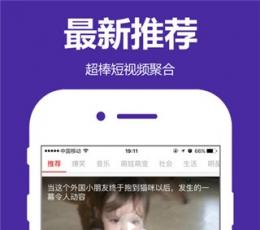 龙泽直播app下载|龙泽直播私密房间免费版下载V1.0免费版