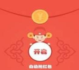 懒人红包app下载|懒人红包官方手机版V2.8.2安卓版下载