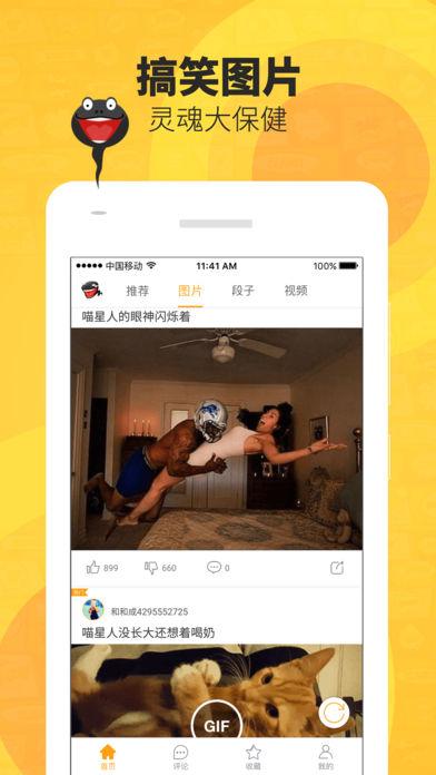 ºÃ¸ãЦV1.1 iPhone°æ