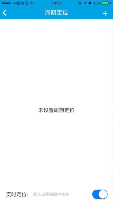 卓比车载定位V1.2.1 iPhone版