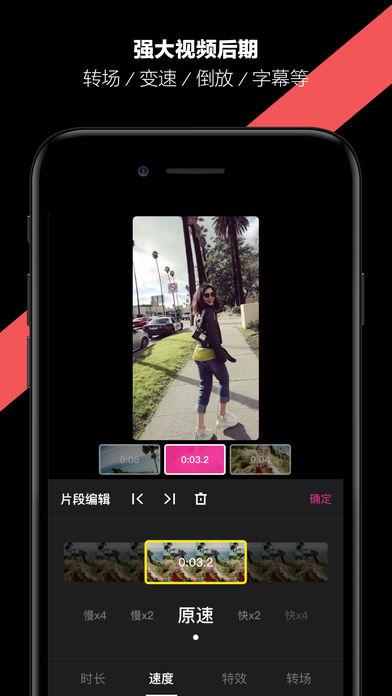哈你短视频V1.3 iPhone版