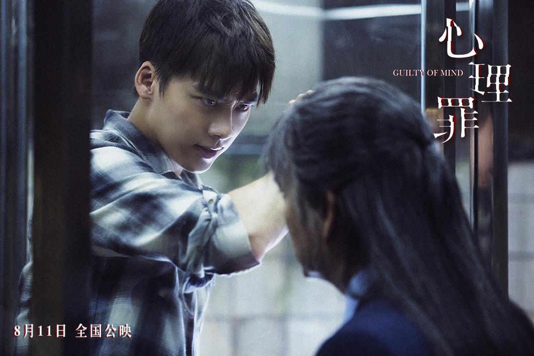 日本电影《入殓师》确认引入中国:曾获奥斯卡金像奖插图