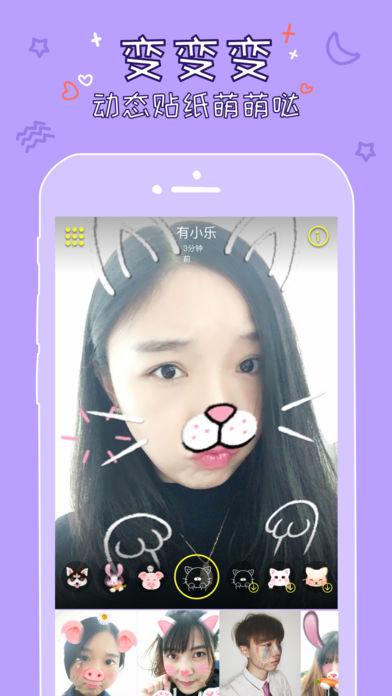 YolaV2.2.7 iPhone版