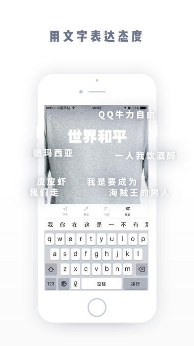我奇V2.2.0 iPhone版