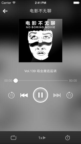 破晓电影V1.0.1 iPhone版