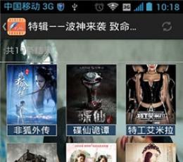 95Pao青青草在线视频观看午夜激情视频下载|95Pao免费影视青青草深夜福利播放器下载V2.0安卓版