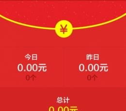 2018微信红包王app下载|2018微信红包王安卓版V1.2.0安卓版下载