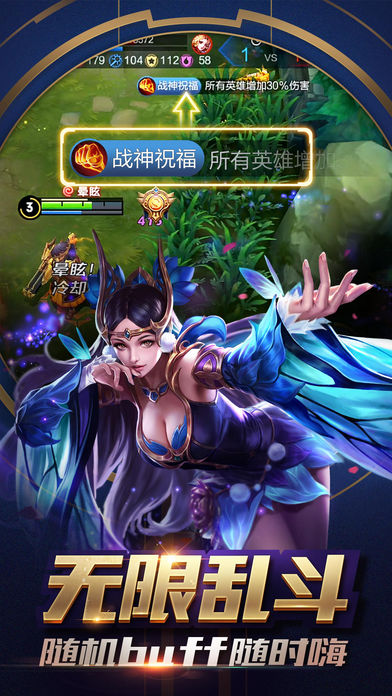 王者荣耀神秘秋礼活动礼包获取平台V1.9 安卓版