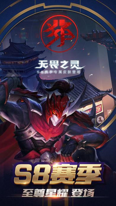 王者荣耀神秘秋礼活动助手V1.9 安卓版