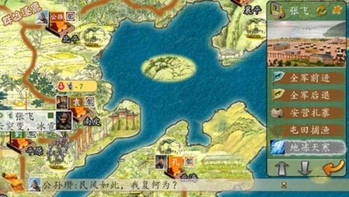 三国春秋传V1.1.8 IOS版