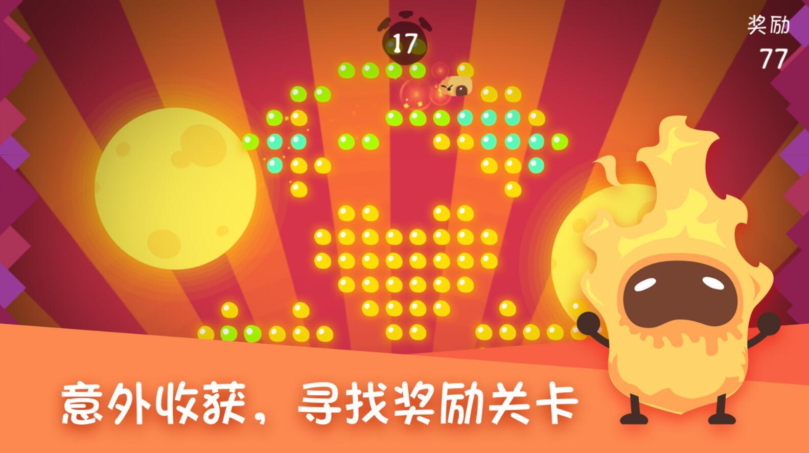精灵岛V1.0 苹果版