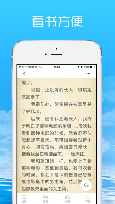 气泡阅读V2.1.2 安卓版