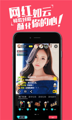 小美直播盒子app官网版V2.0 安卓版
