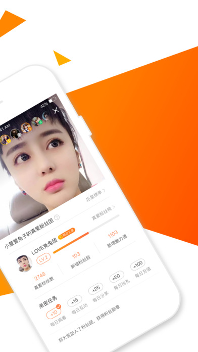 2017伟领思宝盒免付费V1.0 免费版