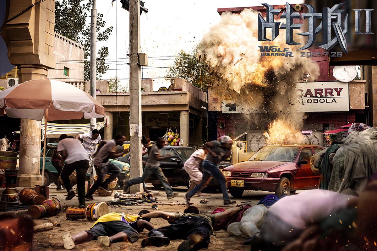 战狼2电影完整版在线观看