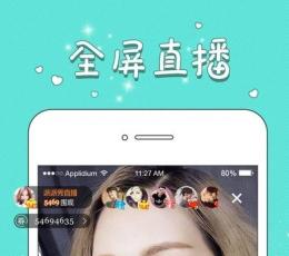 快撩直播官方app下载|快撩直播免邀请安卓版V1.0安卓版下载