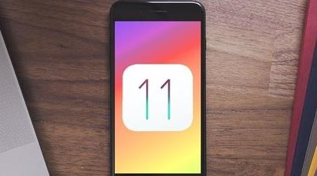 ios11 beta2完美越狱绿色免费版