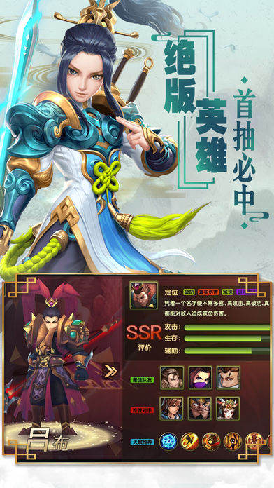 魂剑冢V1.3 安卓版