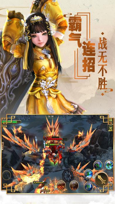 魂剑冢V1.2 安卓破解版