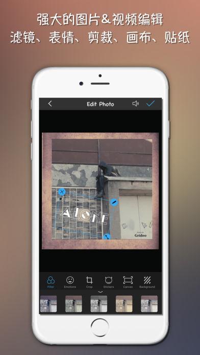 格子视频V1.4.3 iPhone版
