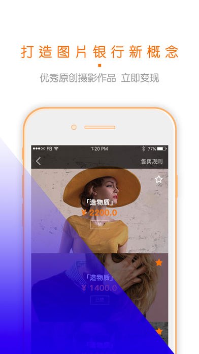 TOP6000V2.4.0.2 iPhone版
