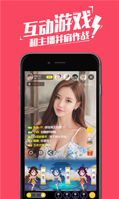 菠萝直播app最新手机版V2.0 安卓版