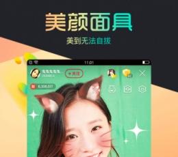 鱼美人直播手机版下载|鱼美人直播安卓最新版下载V1.0.2安卓版