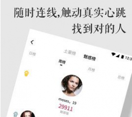 包房魅惑直播app下载|包房魅惑直播官方手机版V1.0安卓版下载