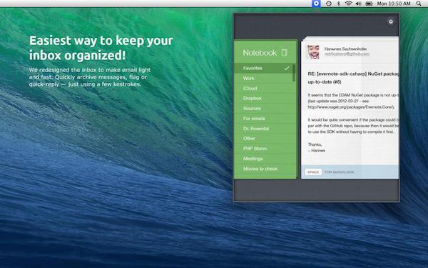 BlinkMail for macV2.40 MAC版