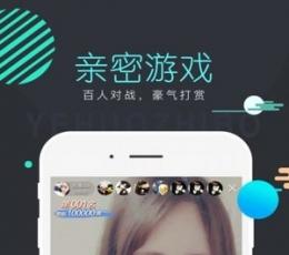 VEVO直播app福利直播秀下载|VEVO直播app福利直播秀最新版下载V1.0最新版