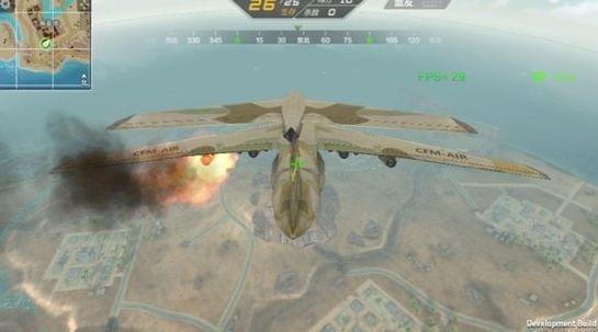 跳伞之王V1.0 苹果版