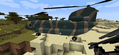 我的世界飞机载具MOD游戏补丁