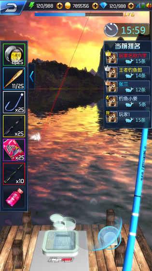 钓鱼王者V1.0 苹果版