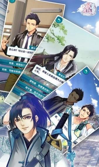 恋世界V1.1.0 手机版