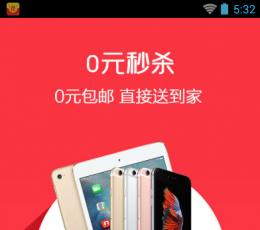 微信暴发户qq红包挂最新版下载 暴发户微信QQ雷群辅助免费版下载V1.0安卓版