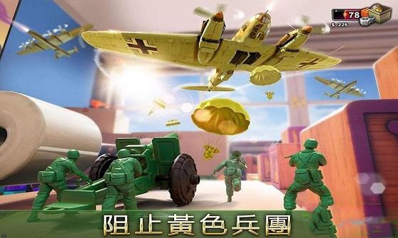 绿色军团V3.0 破解版